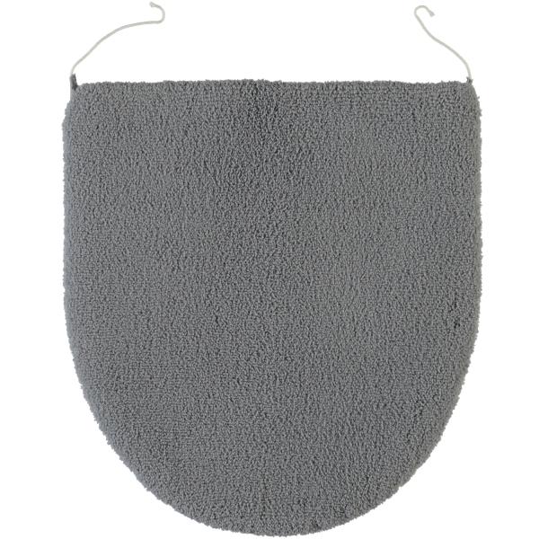 Rhomtuft - Badteppiche Square - Farbe: kiesel - 85 Deckelbezug 45x50 cm